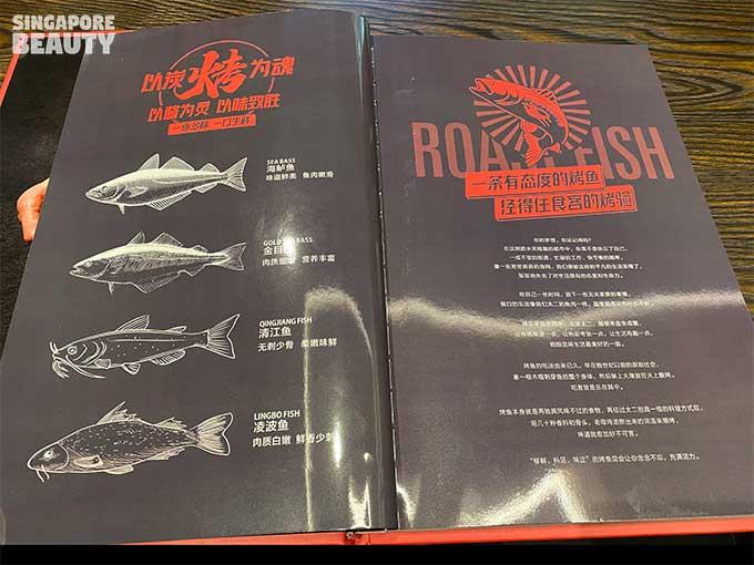 Tai-Er-Grilled-Fish-Fragrant-Spicy-Crab-menu