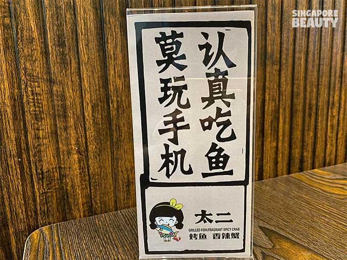 Tai er house rule from China Shenzhen Shanghai