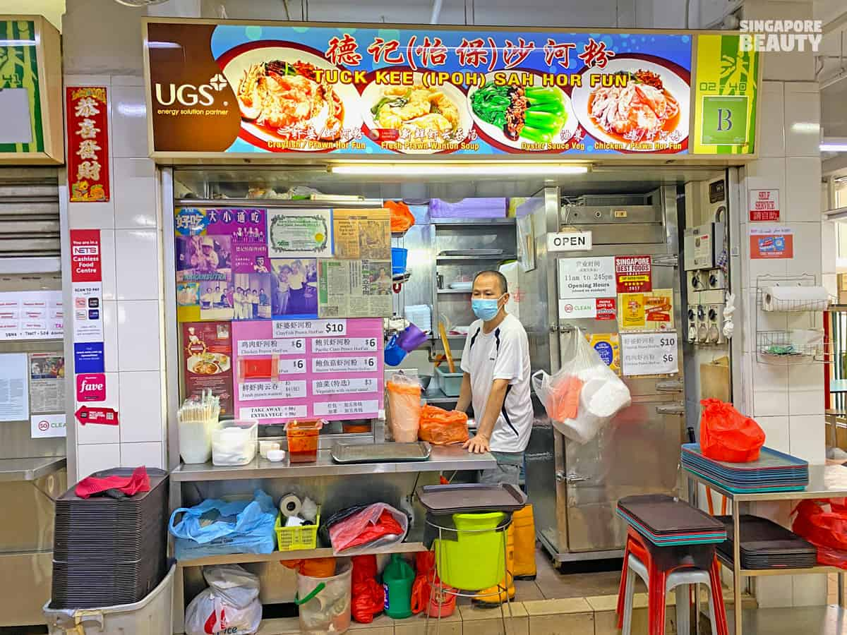 Tuck Kee Ipoh Sah Hor Fun hong lim hawker must eat on delivery app