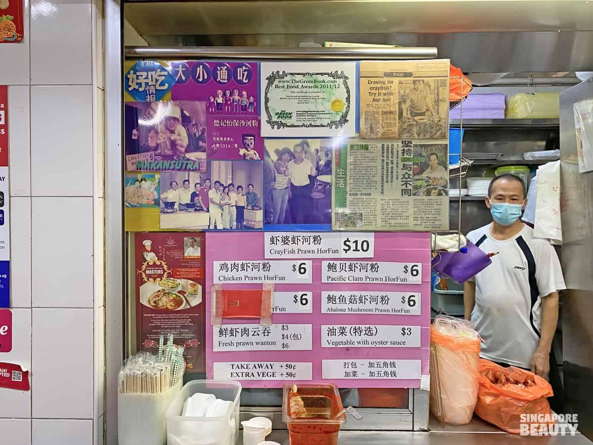 Tuck Kee Ipoh Sah Hor Fun hong lim chinatown
