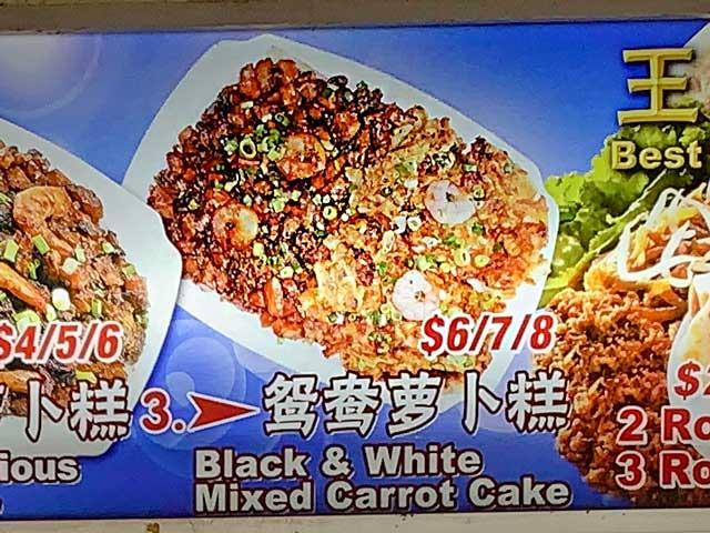 black white carrot cake
