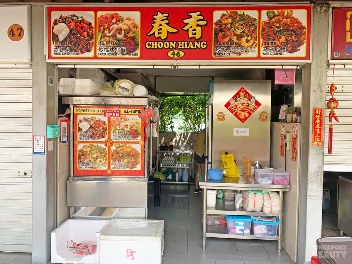 Choon hiang fried hokkien mee