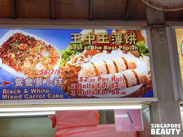 east coast lagoon food