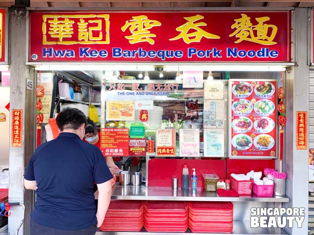 hwa kee barbeque pork noodle location