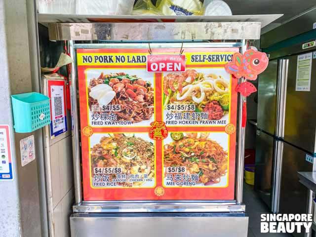 choon hiang menu