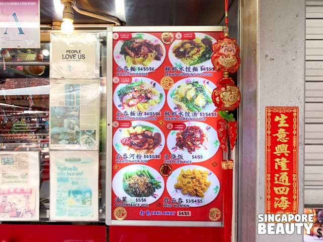 hwa kee barbecue pork noodle menu