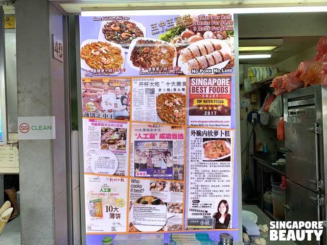 menu of lagoon famous carrot cake