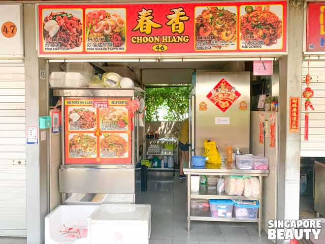 choon hiang