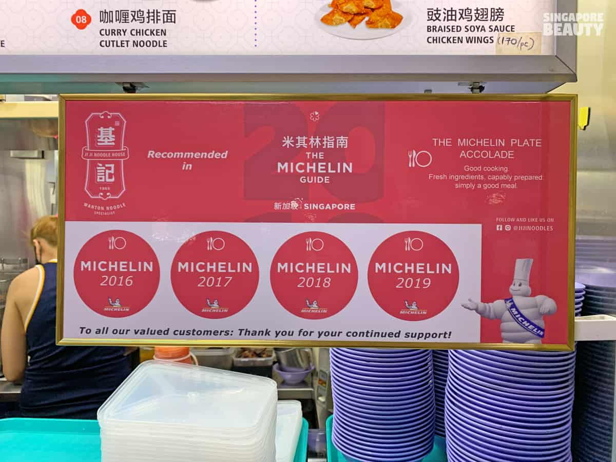 singapore hawker food with michelin award