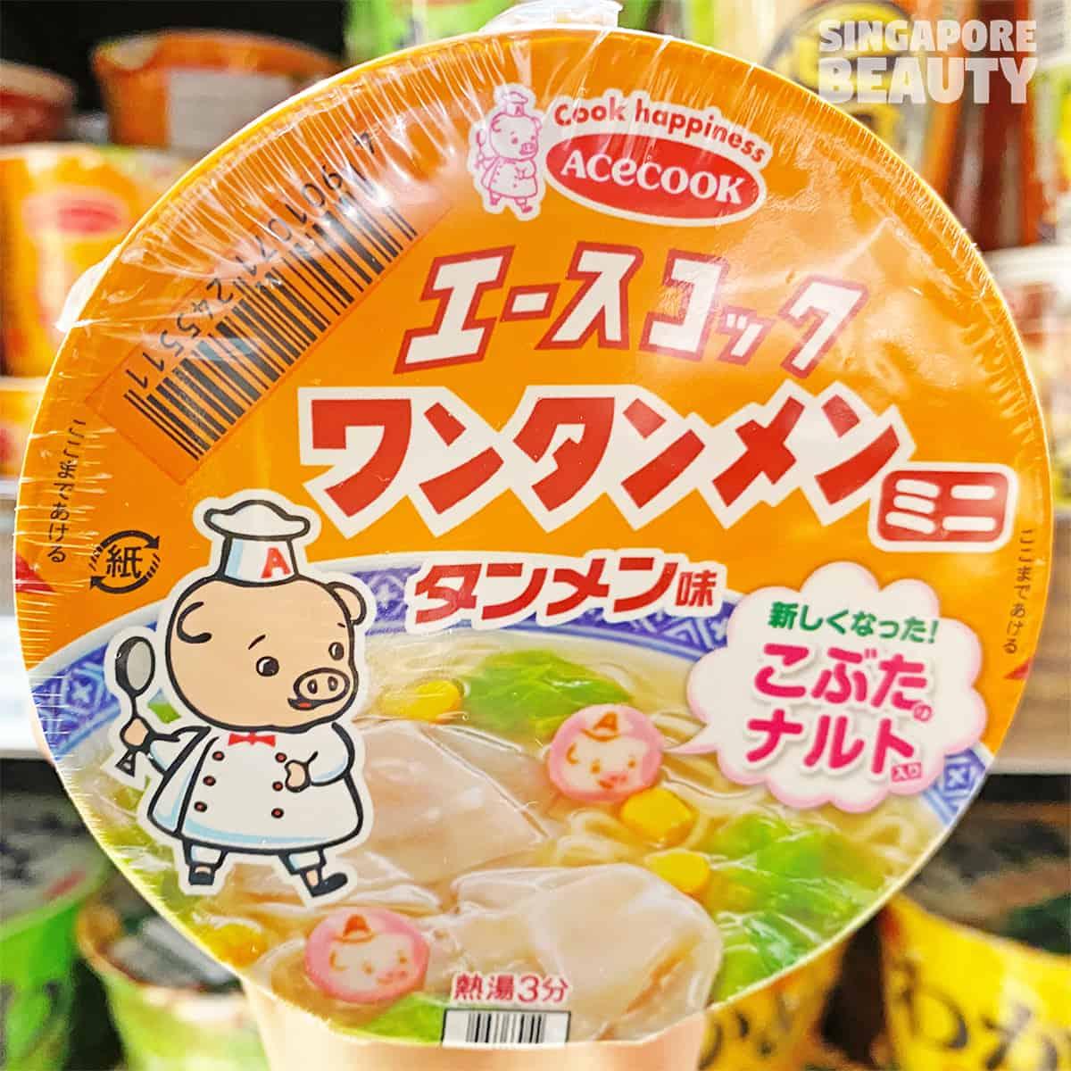 Ace Cook Wantanmen instant noodle