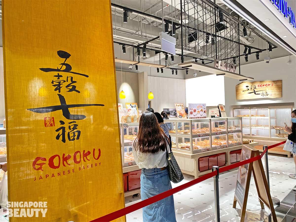 Gokoku Japanese bakery from Kobe