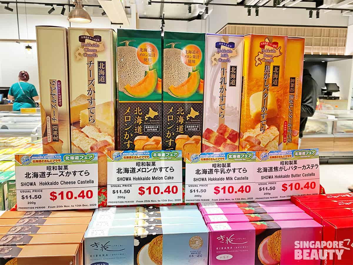 Hokkaido snack