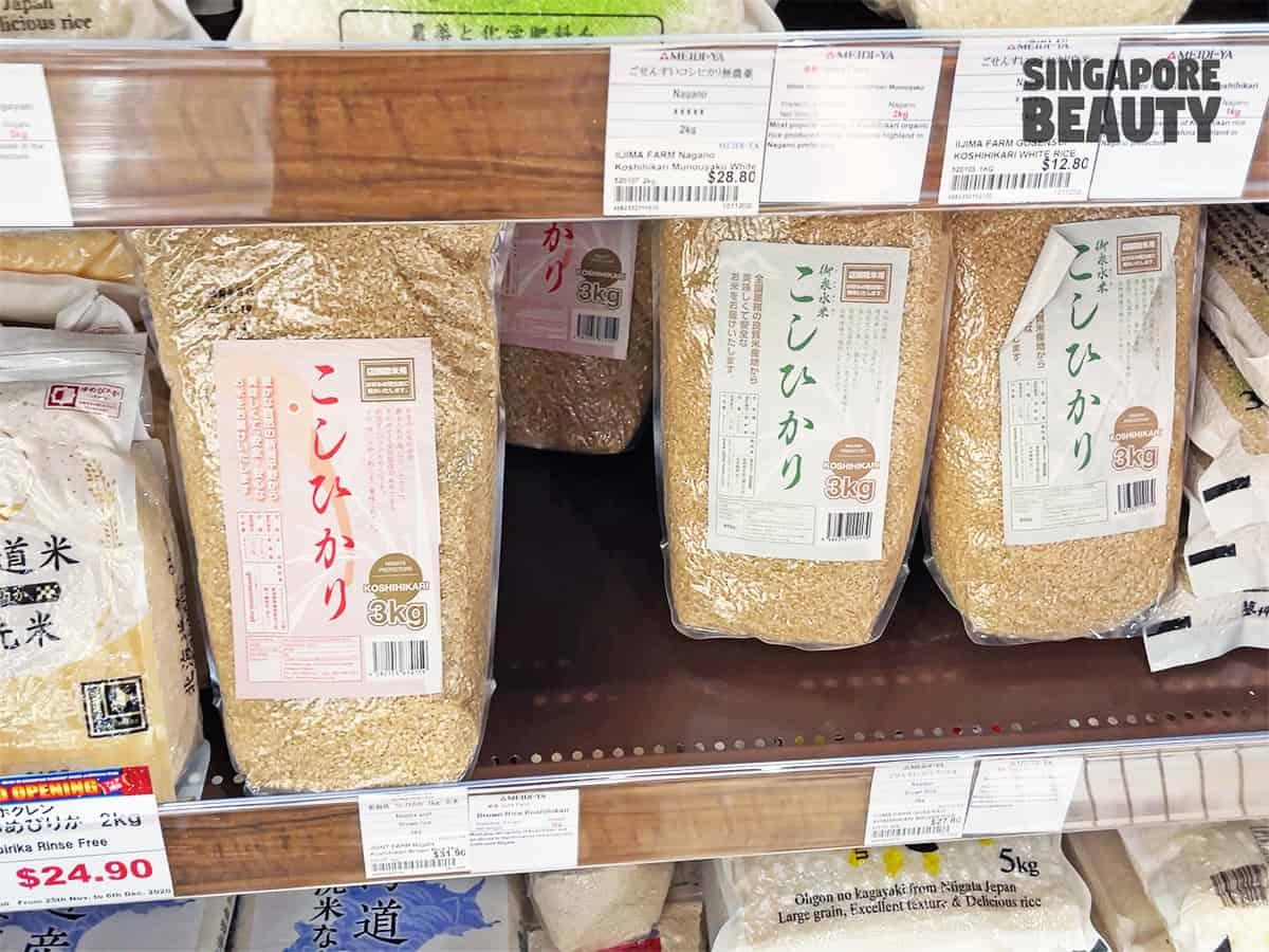 Joint Farm Niigata Koshihkari brown rice