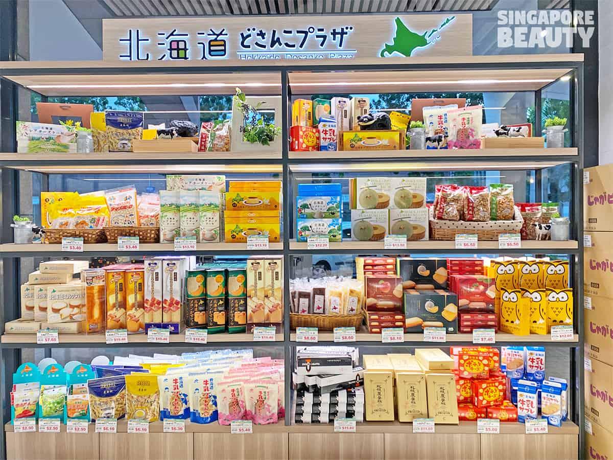 Meidi-Ya-Hokkaido-Dosanko-Plaza-fair
