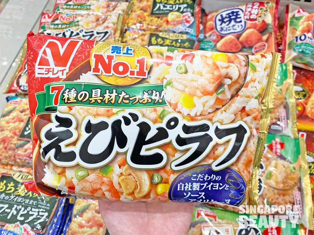 Meidi-Ya Nichirei shrimp pilaf