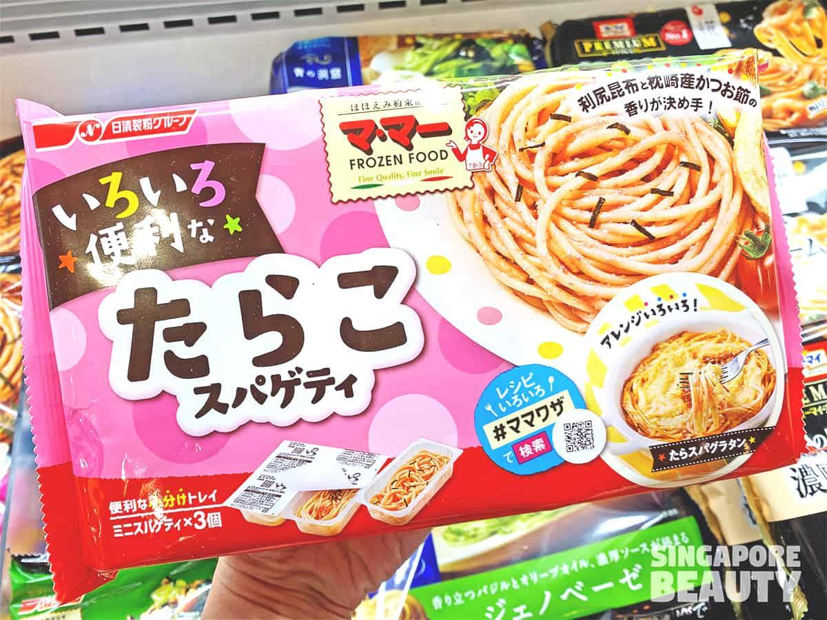 MeidiYa popular frozen food brand
