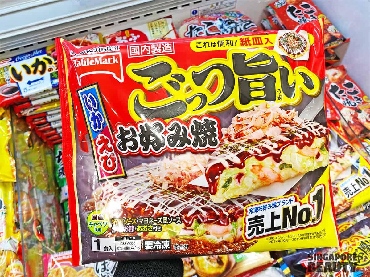Nissin-Seafood-Okonomiyaki