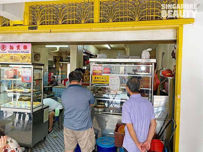 No name hainanese curry rice beo crescent tiong bahru bukit ho swee