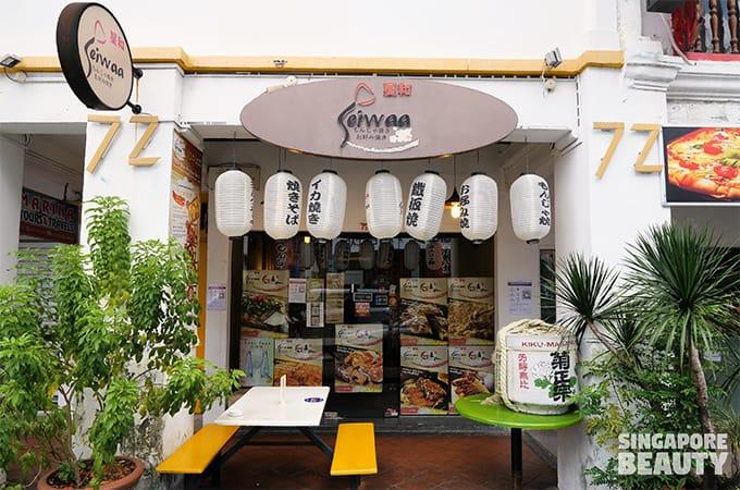 Seiwaa Okonomiyaki & teppanyaki japanese restaurant little india singapore