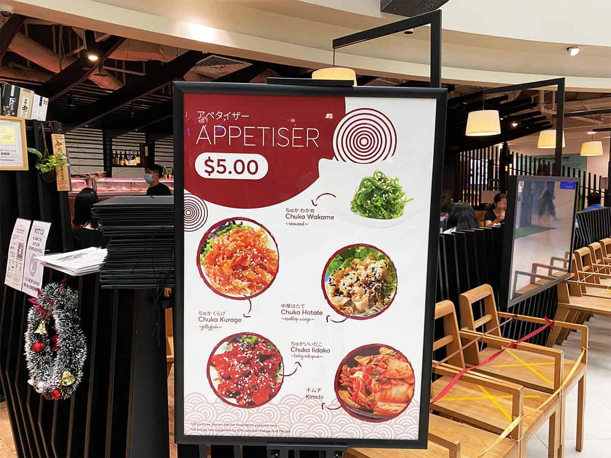 appetiser menu of Kai Sushi & Robatayaki