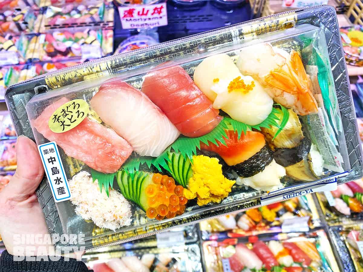 fresh sashimi Nakajimasushi