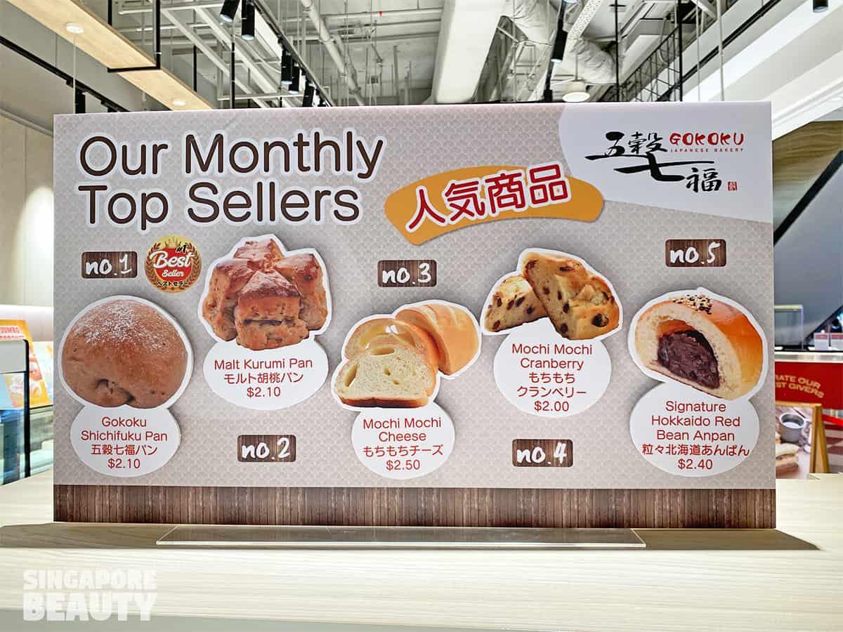 gokoku top best sellers