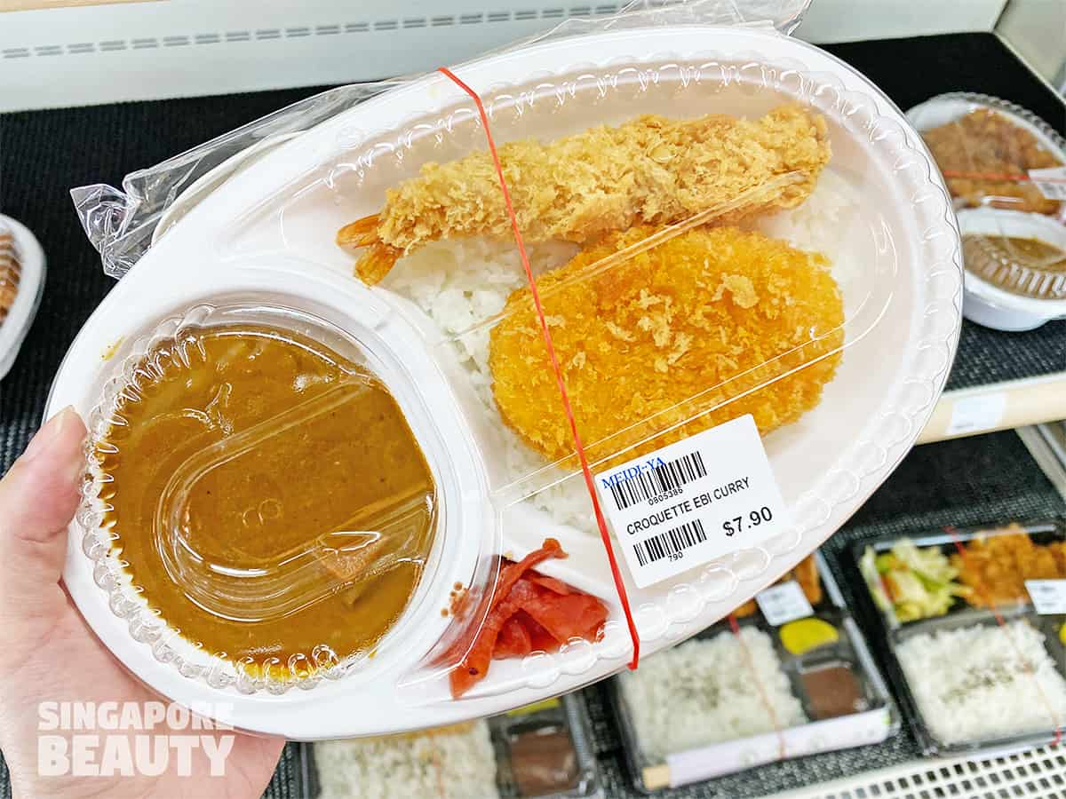 Meidi Ya Japanese cafe curry