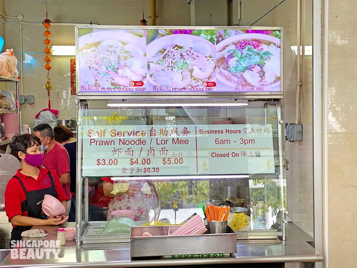 mei xiang lor mee prawn noodle bedok interchange hawker centre