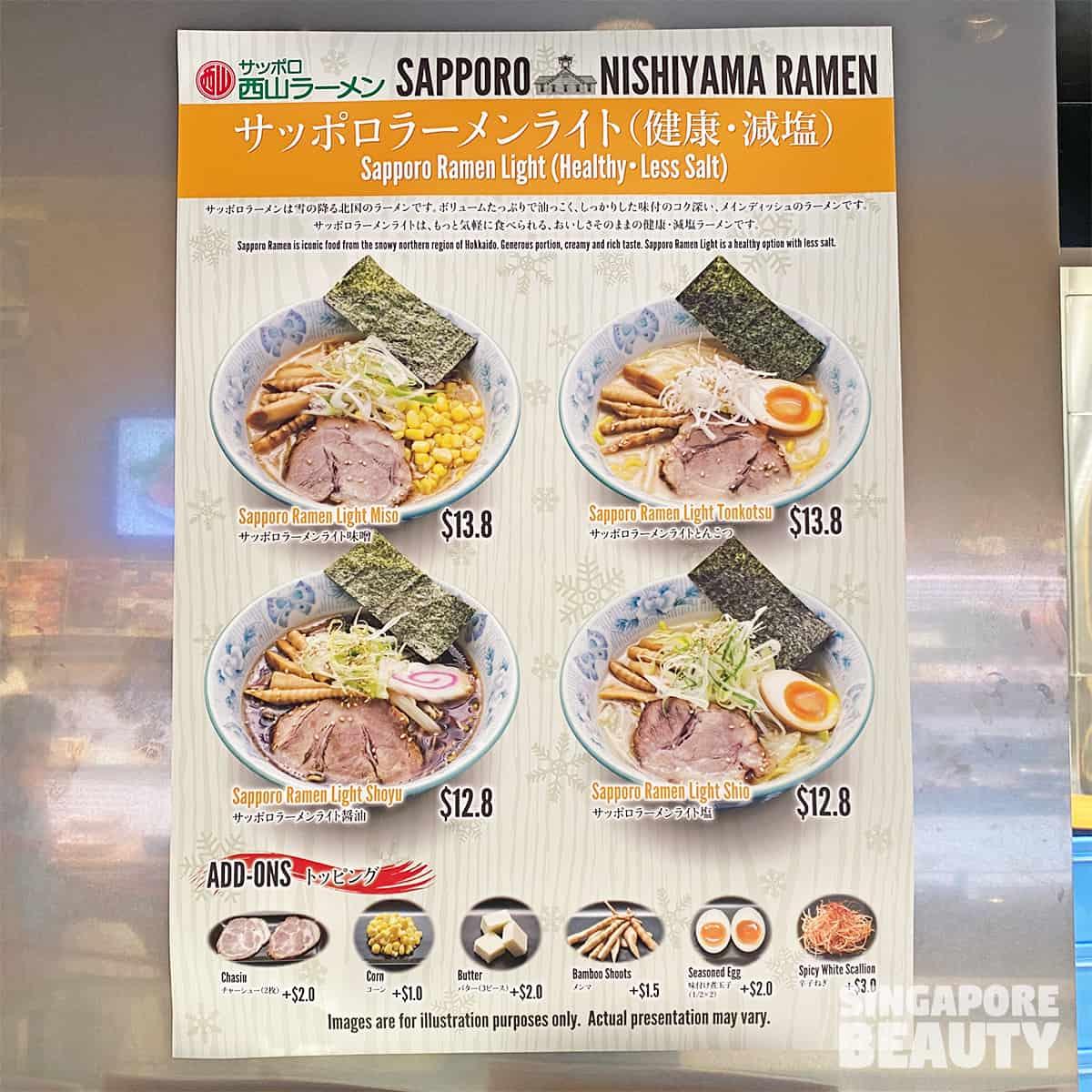 menu of Sapporo ramen