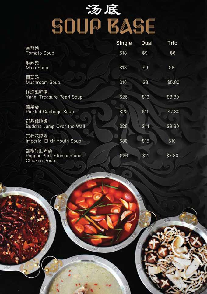 soup menu yanxi palace steamboat