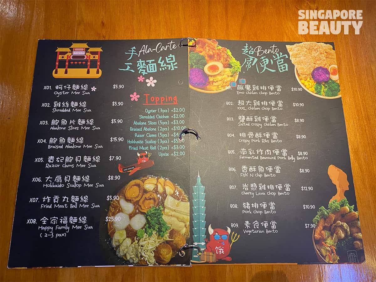 Emo snacks menu review