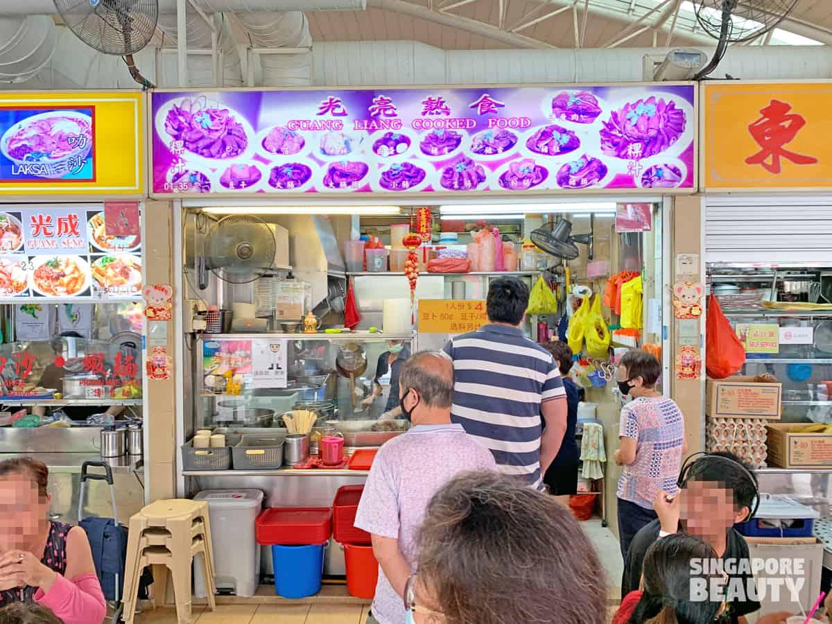 Guang Liang Cooked food Bedok Reservoir