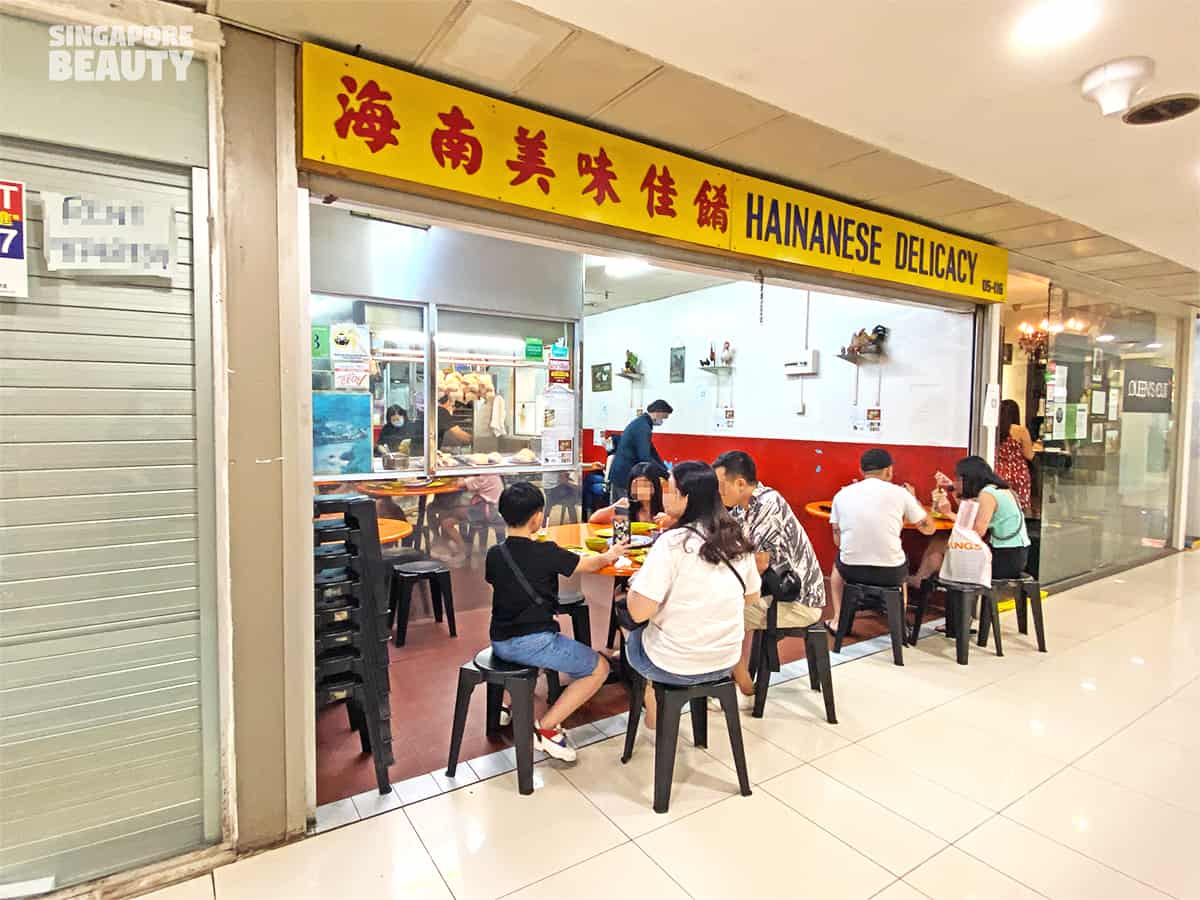 hainanese delicacy far east chicken rice