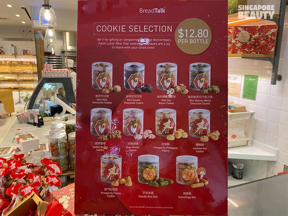 breadtalk cny cookies