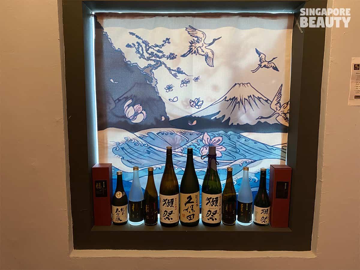 fukusen izakaya sake