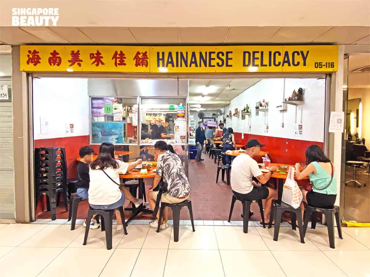 hainanese delicacy chicken rice far east plaza