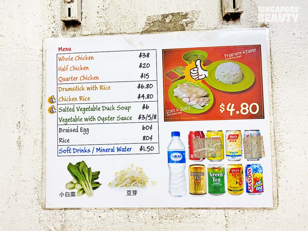 hainanese delicacy menu delivery