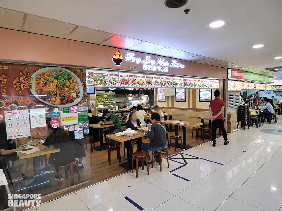 wang xing mala kitchen orchard road far east plaza