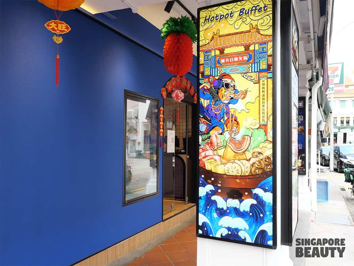 Hippot singapore chaoge hotpot buffet