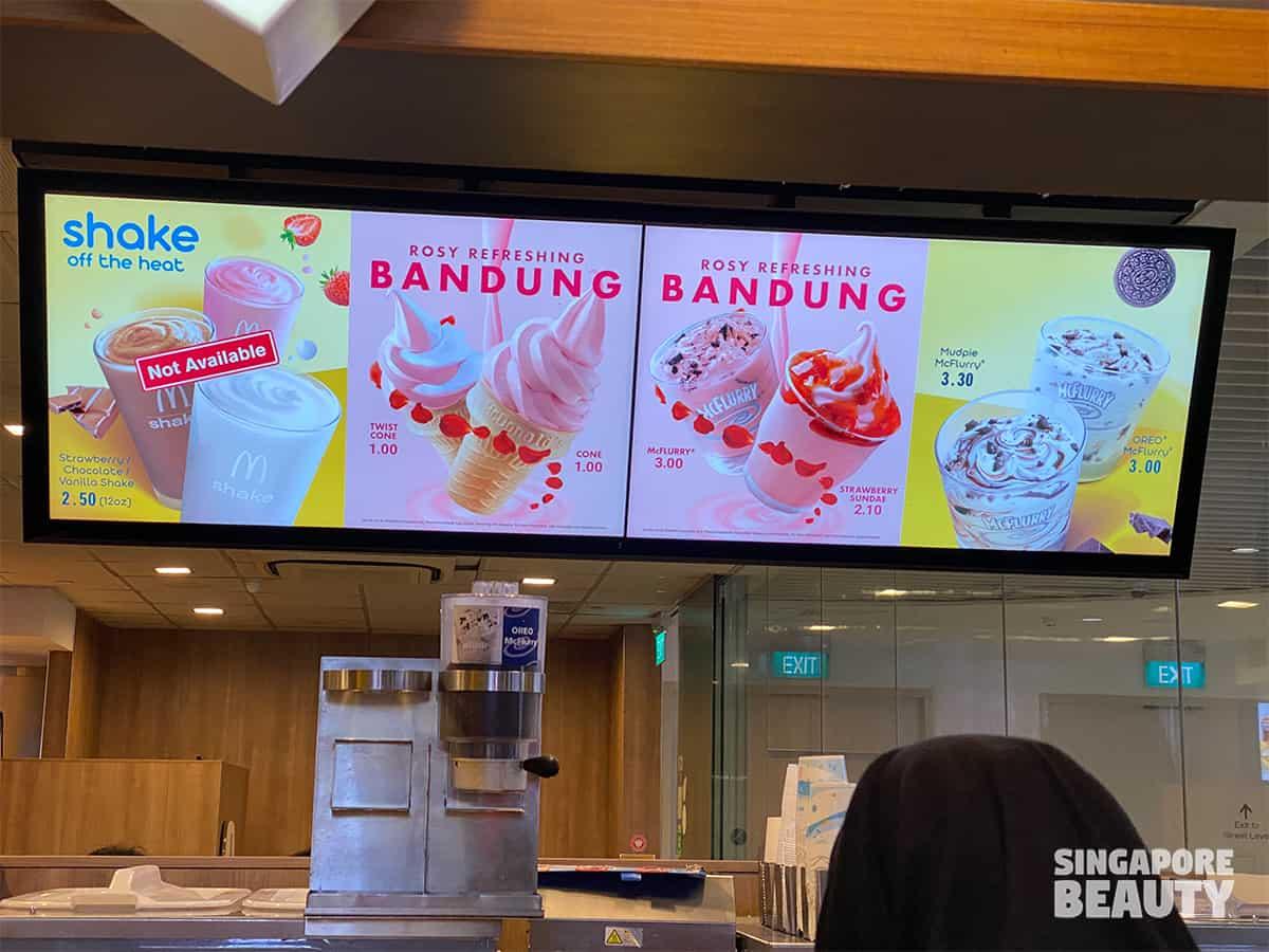 McDonald CNY dessert menu