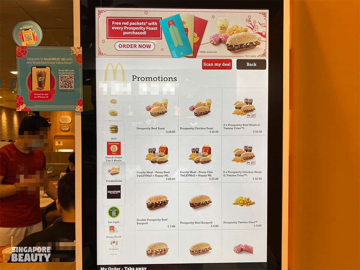 McDonald cny singapore menu