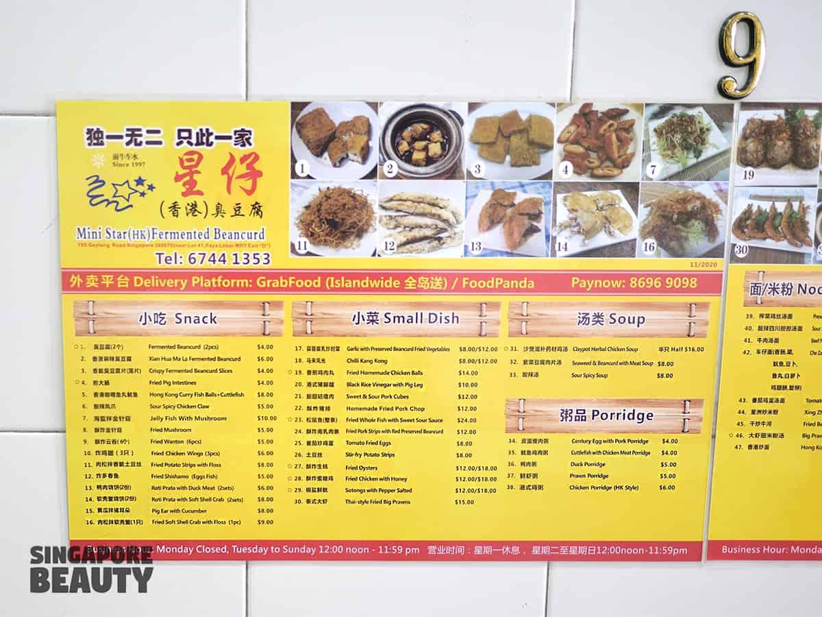 Mini star price menu delivery