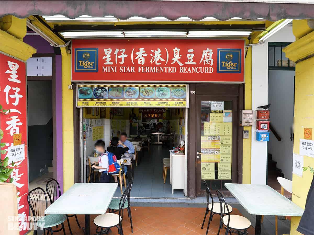 mini star fermented beancurd hk singapore stinkiest tofu