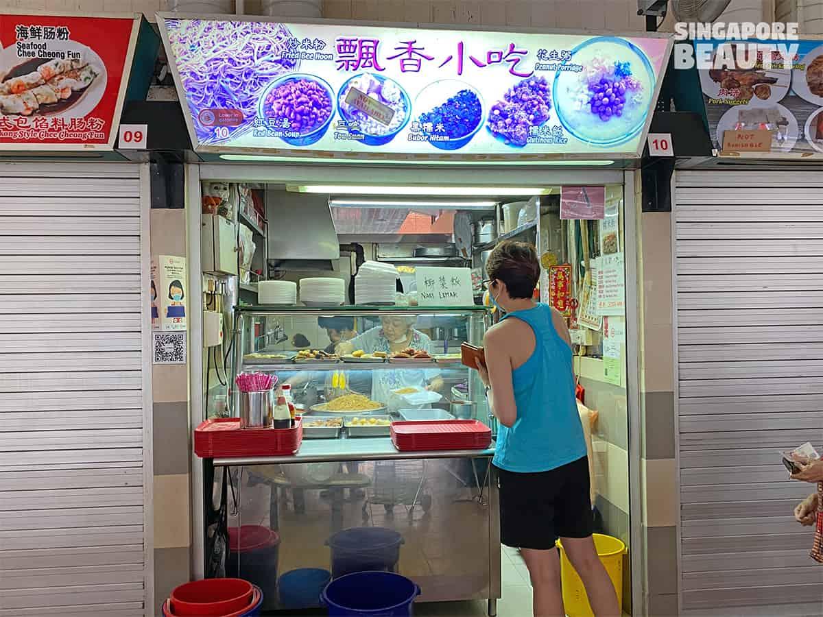 piao-xiang-xiao-chi-store-front