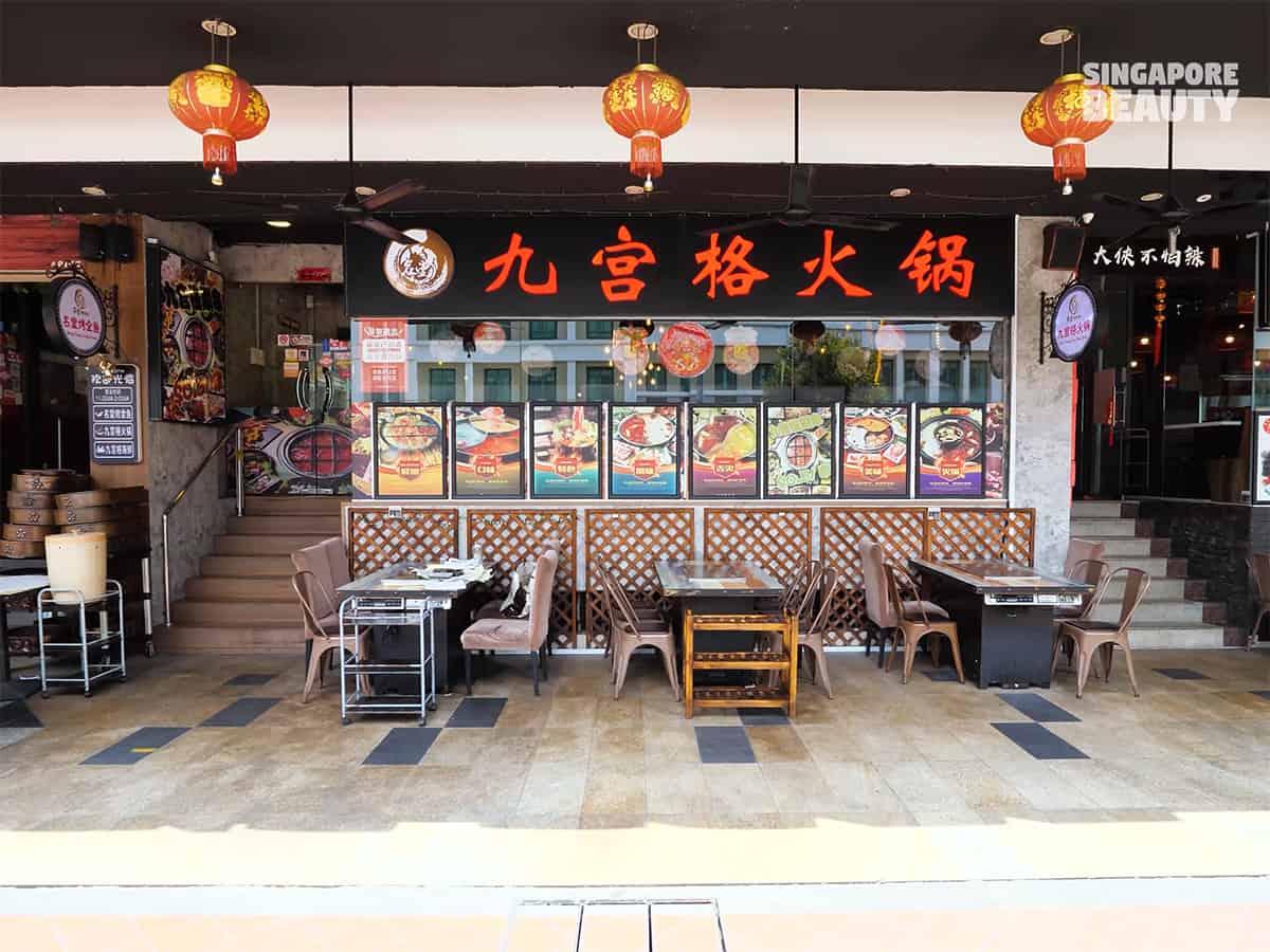 jiugongge hot stone fish buffet bugis singapore