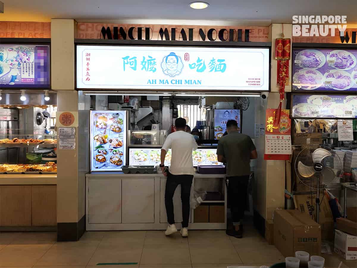 ah ma chi mian outlets