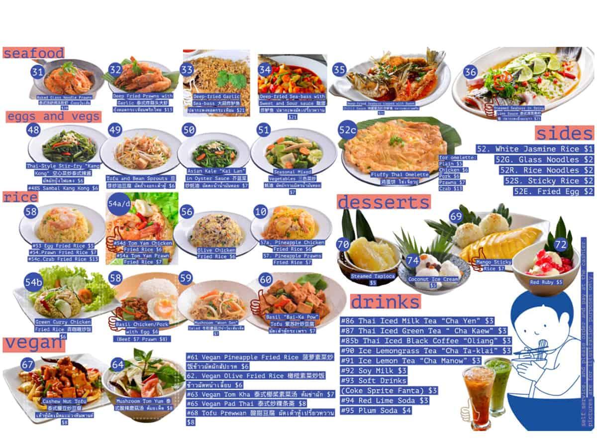 kin kin thai 888 delivery menu