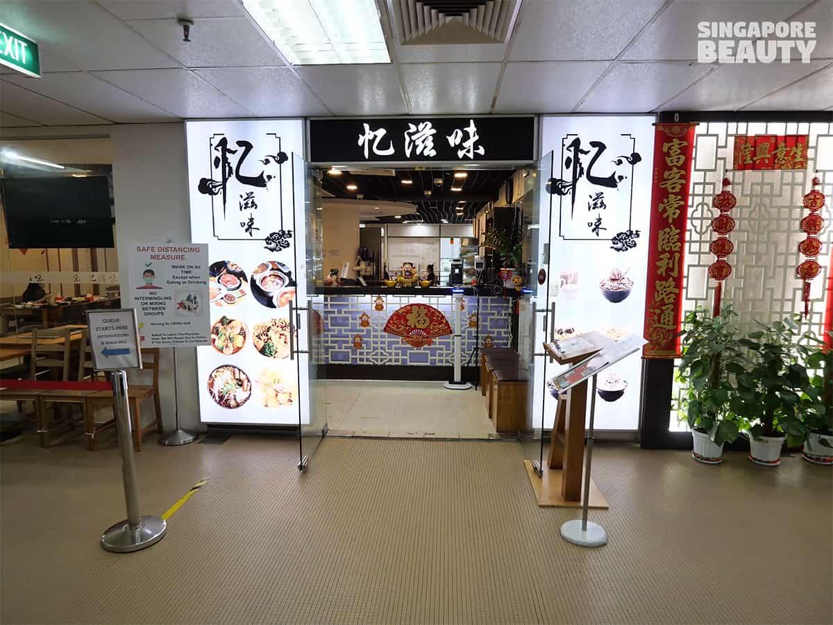 yi zi wei orchard place to eat buffet