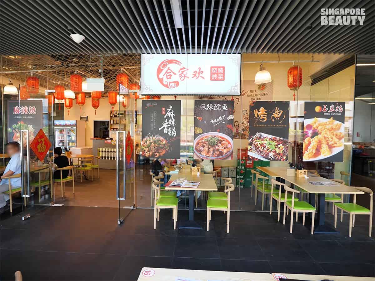 He Jia huan chinese cuisines